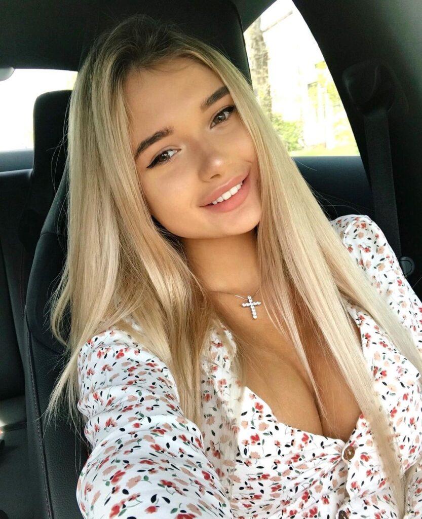 Pretty Ukrainian Bride